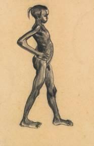 YE QIANYU (1907-1955)