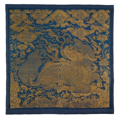 A VERY RARE GOLD BROCADE RANK
