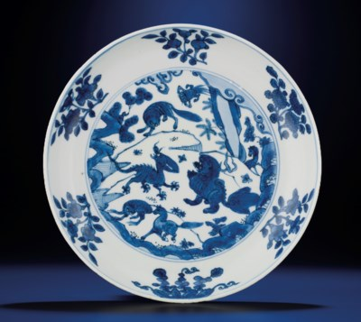 A FINE AND RARE MING BLUE AND