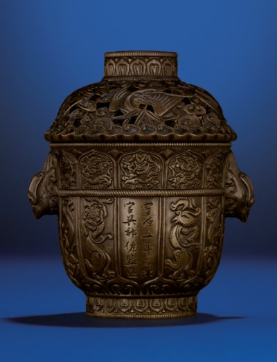 AN INSCRIBED BRONZE CENSER AND