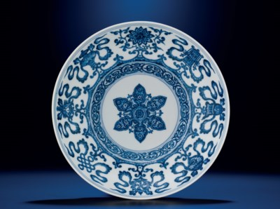A BLUE AND WHITE OGEE DISH