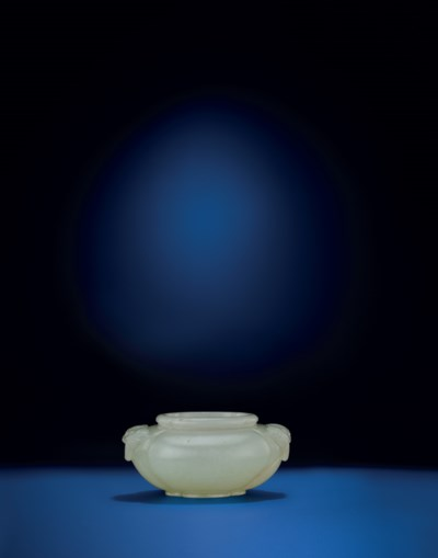 A WHITE JADE WASHER