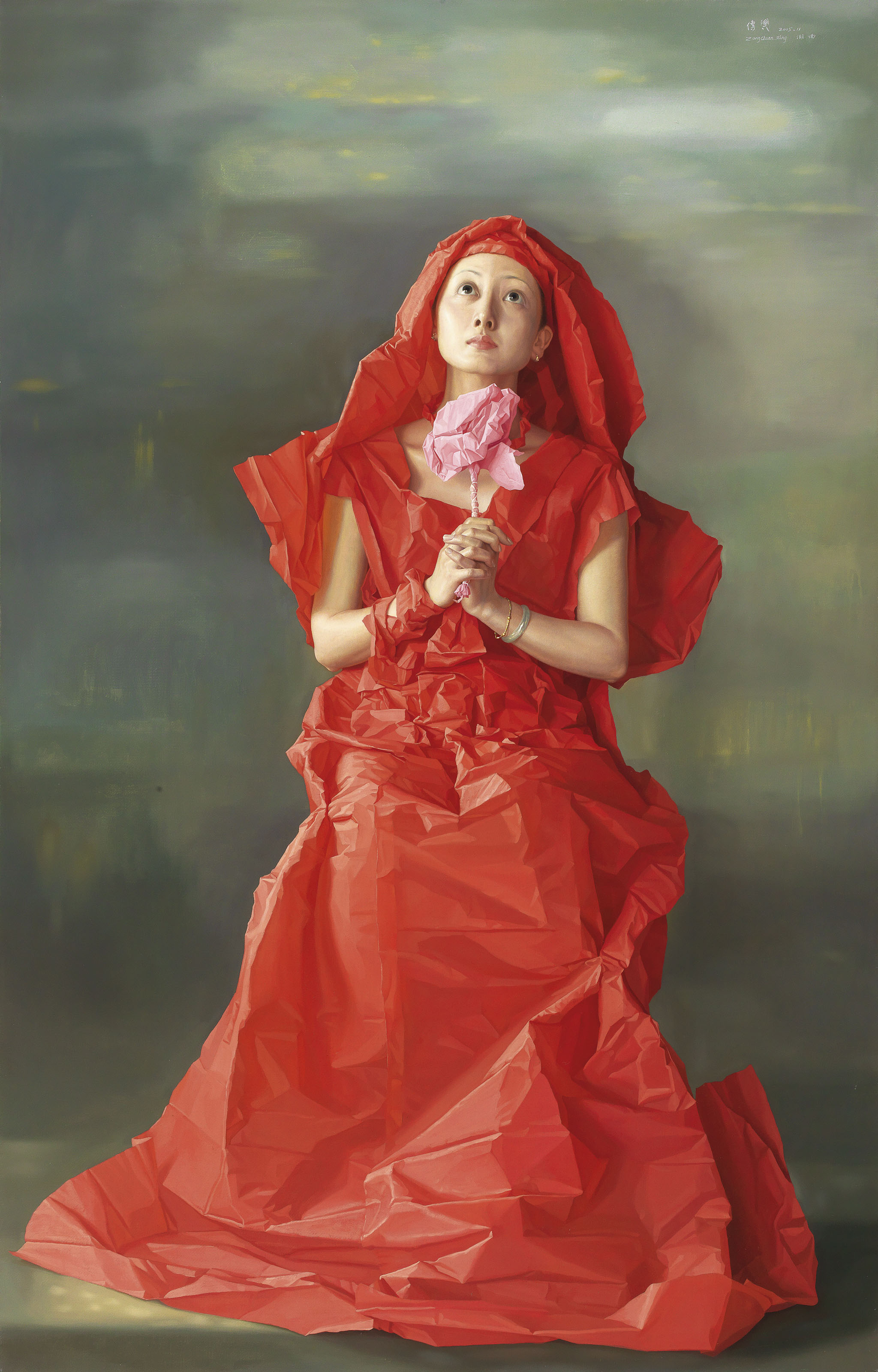 Paper Bride: The Prayer