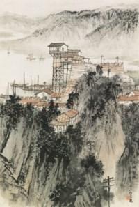 View of Lake Shang