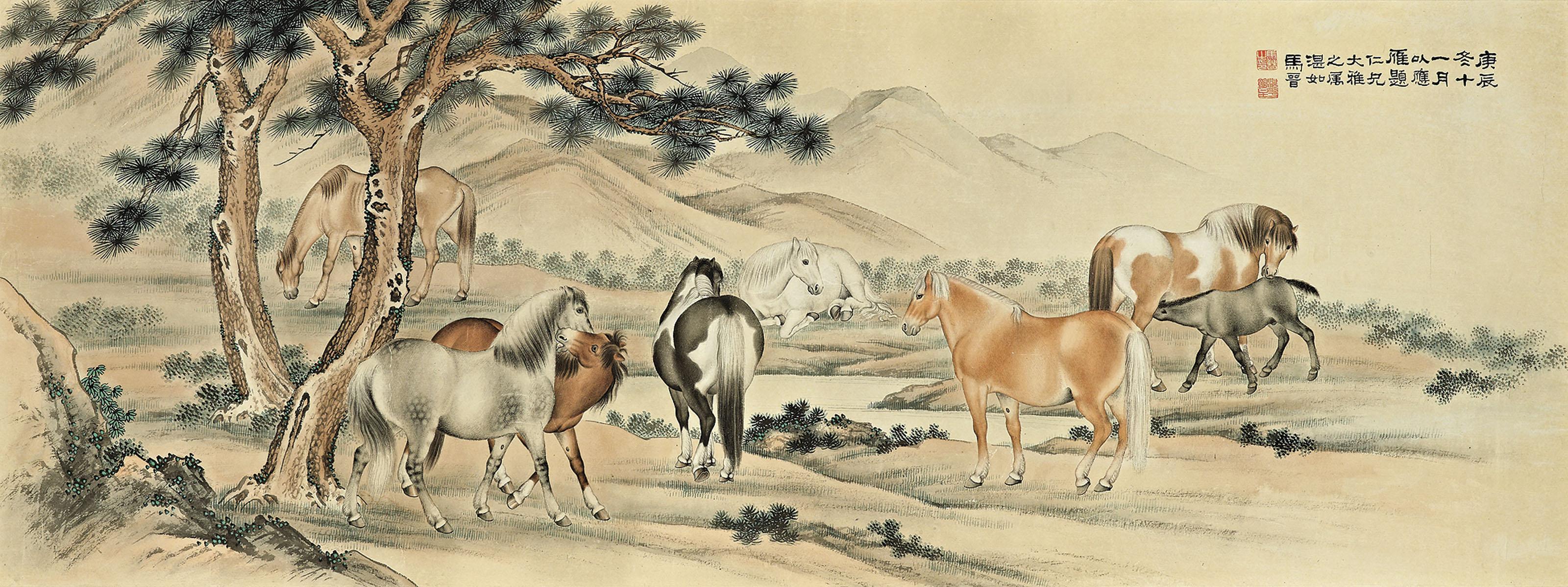 Horses under Pine Tree