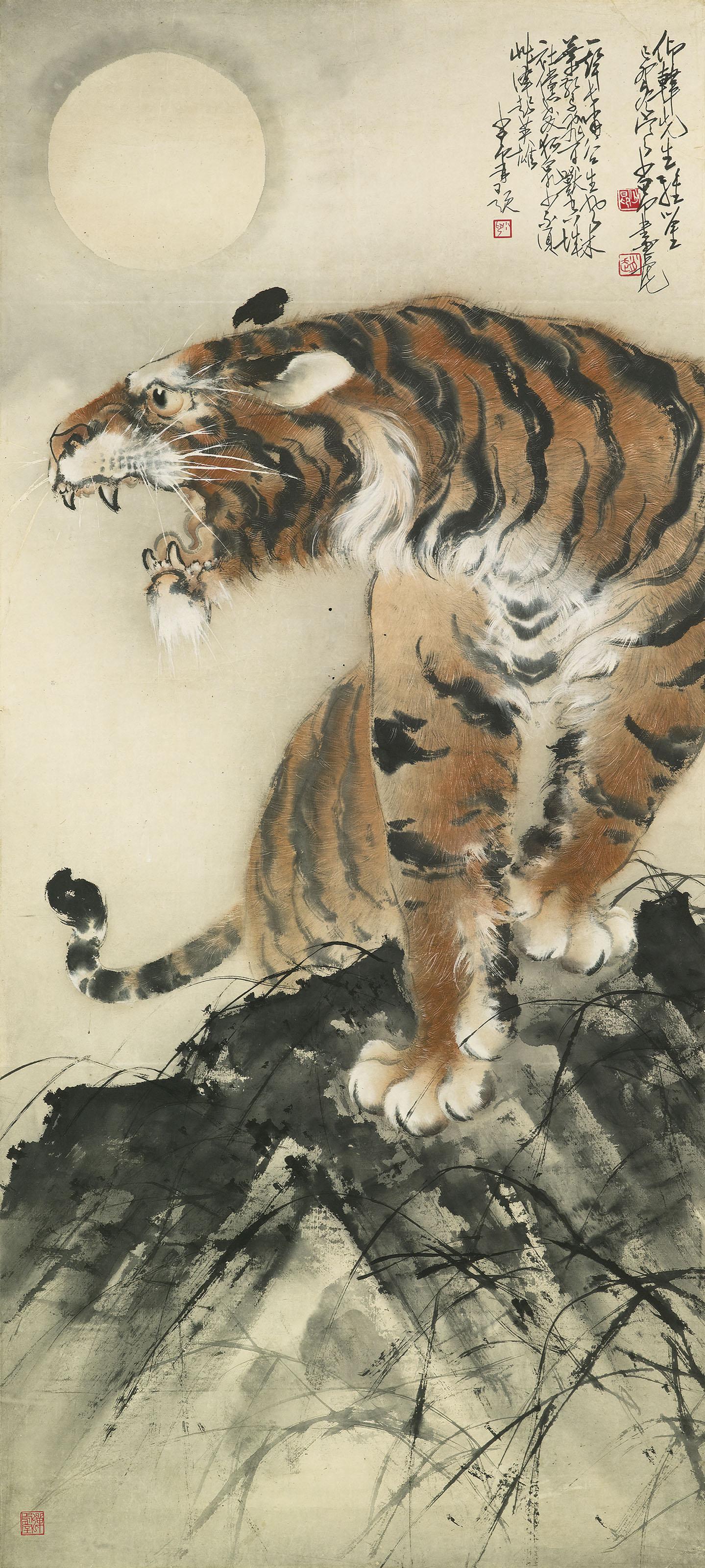 Tiger under Moonlight