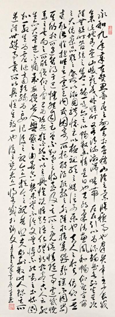 LIU CAICHANG (BORN 1936)