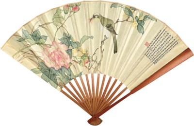 JIN ZHANG (1878-1937) BAI JIAO