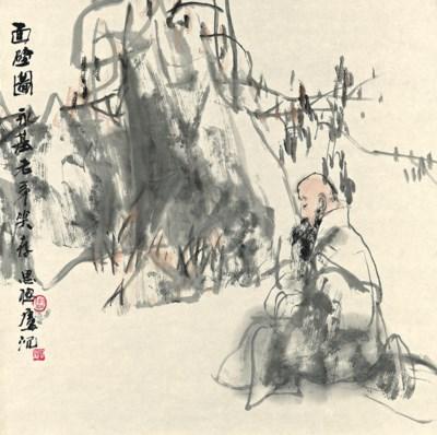 ZHOU SICONG (1939-1996)