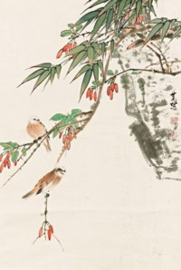 Orange Trumpet Flowers and Bird