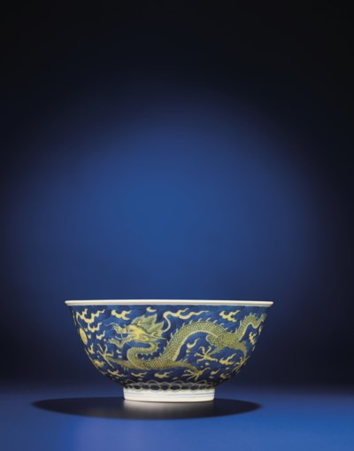 A FINE YELLOW-ENAMELLED BLUE A