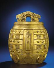 A LARGE IMPERIAL GILT-BRONZE A