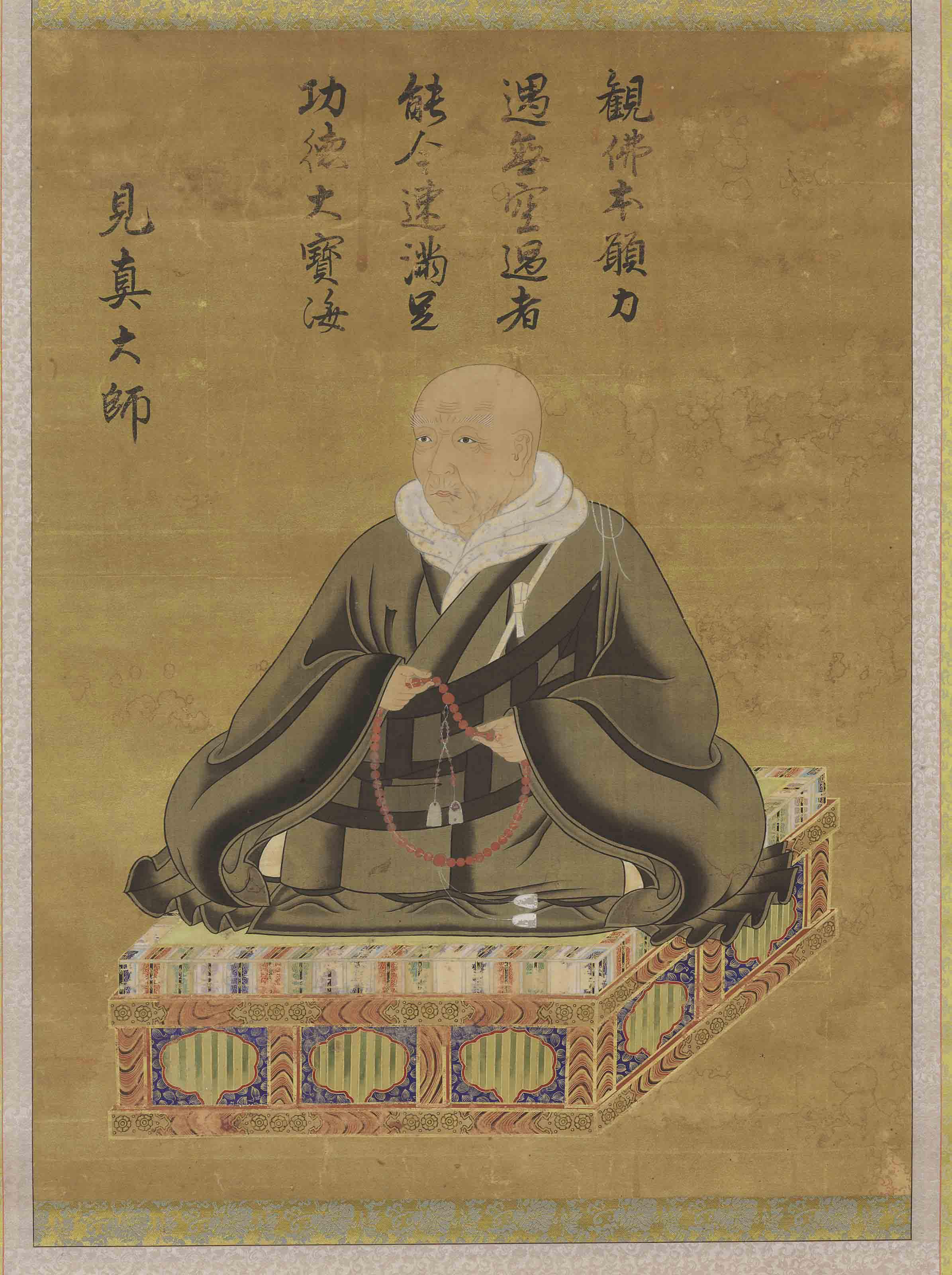 A JAPANESE SCROLL PORTRAIT OF