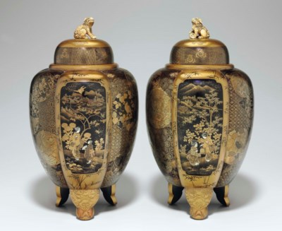 A pair of inlaid-lacquer vases