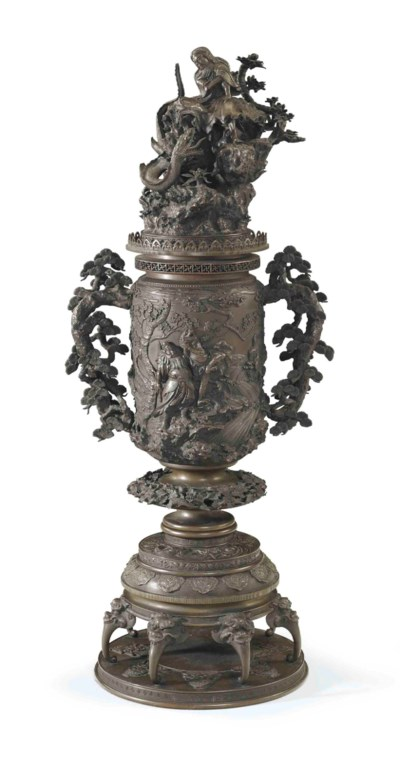 A bronze incense burner (koro)