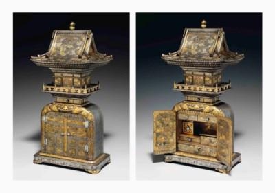A pagoda-form inlaid-iron tabl