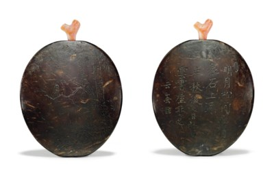 A RARE INCISED COCONUT SHELL S