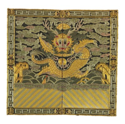 AN EMBROIDERED NOBLEMAN'S SQUA