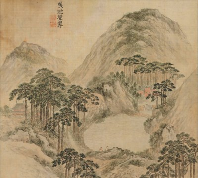 ZHANG HE (ACTIVE EARLY 17TH CE