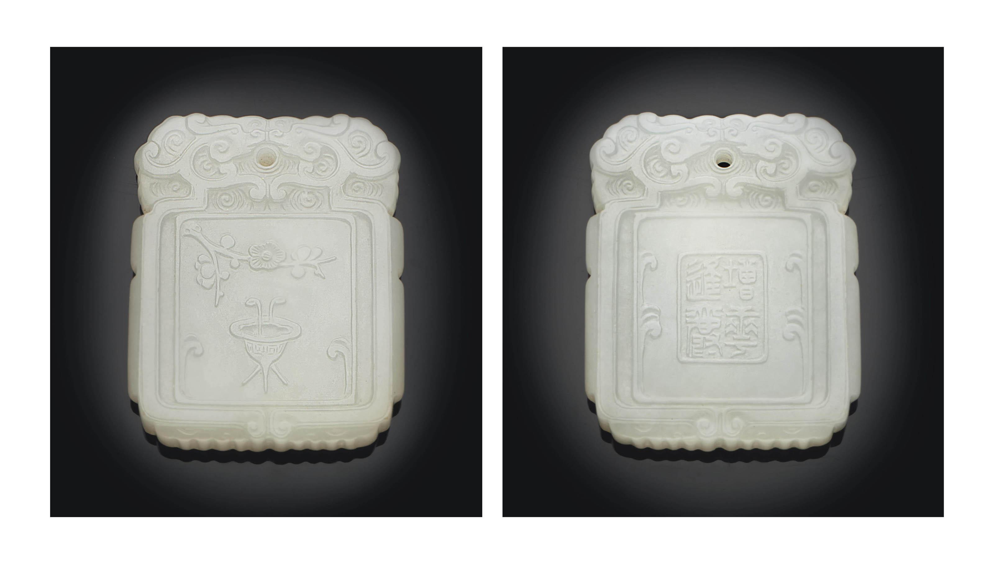 A SMALL WHITE JADE PENDANT