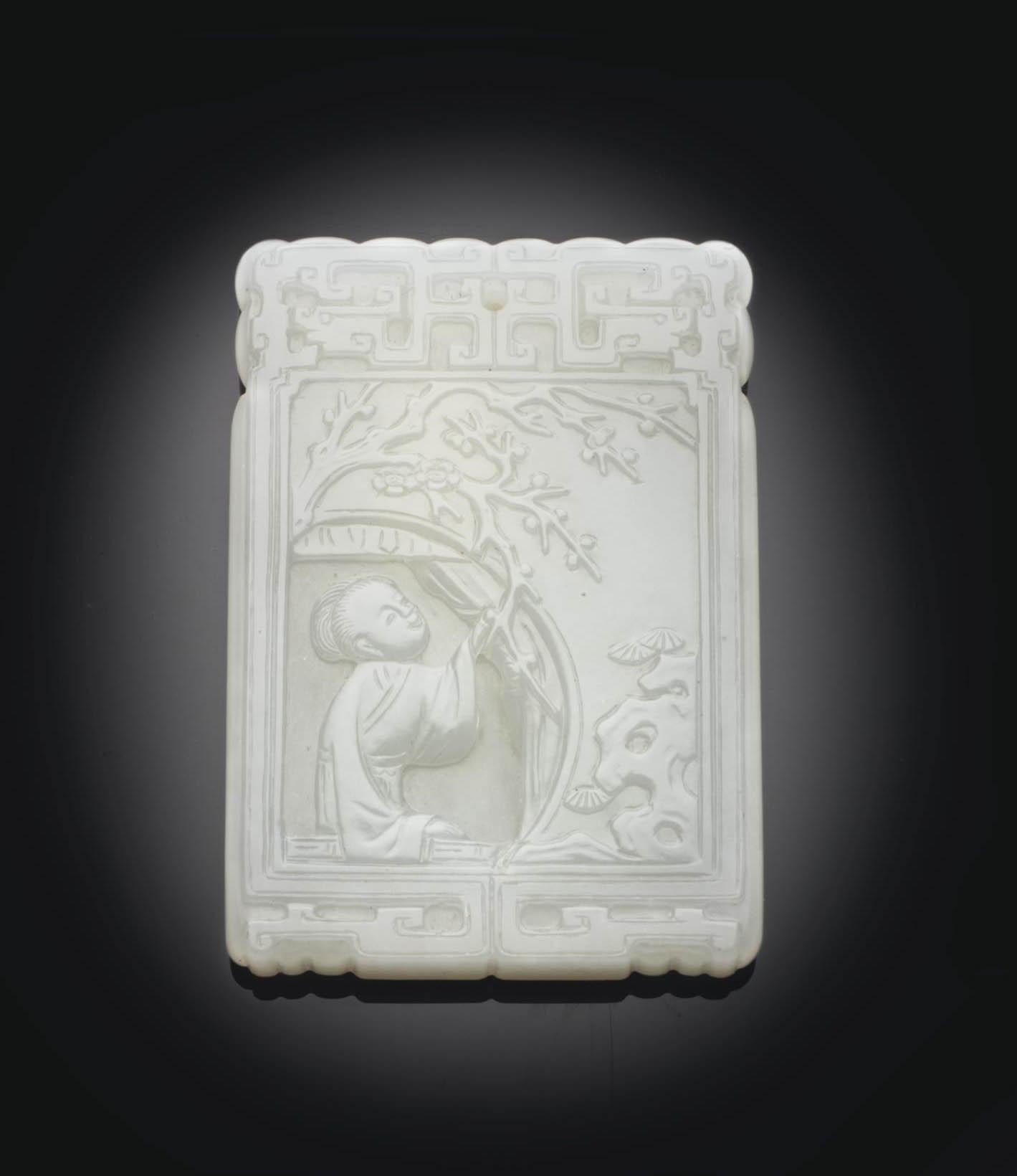 A WHITE JADE RECTANGULAR PLAQU