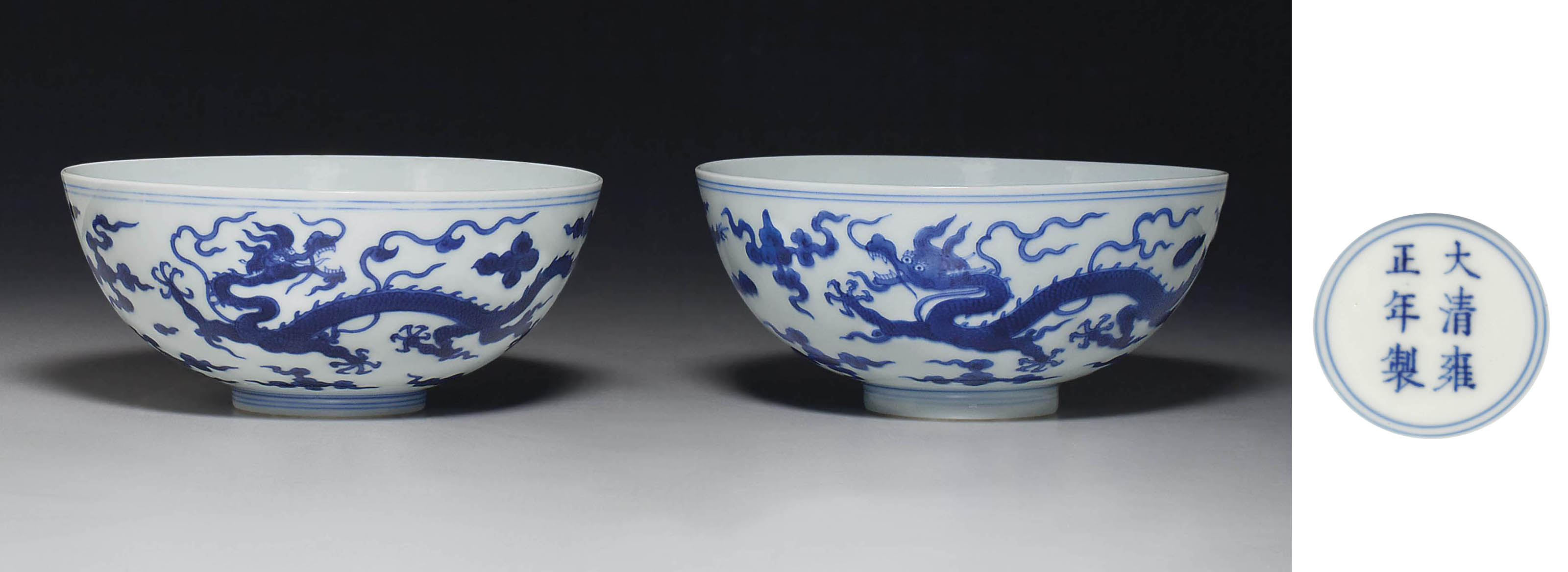 TWO BLUE AND WHITE 'DRAGON' BO