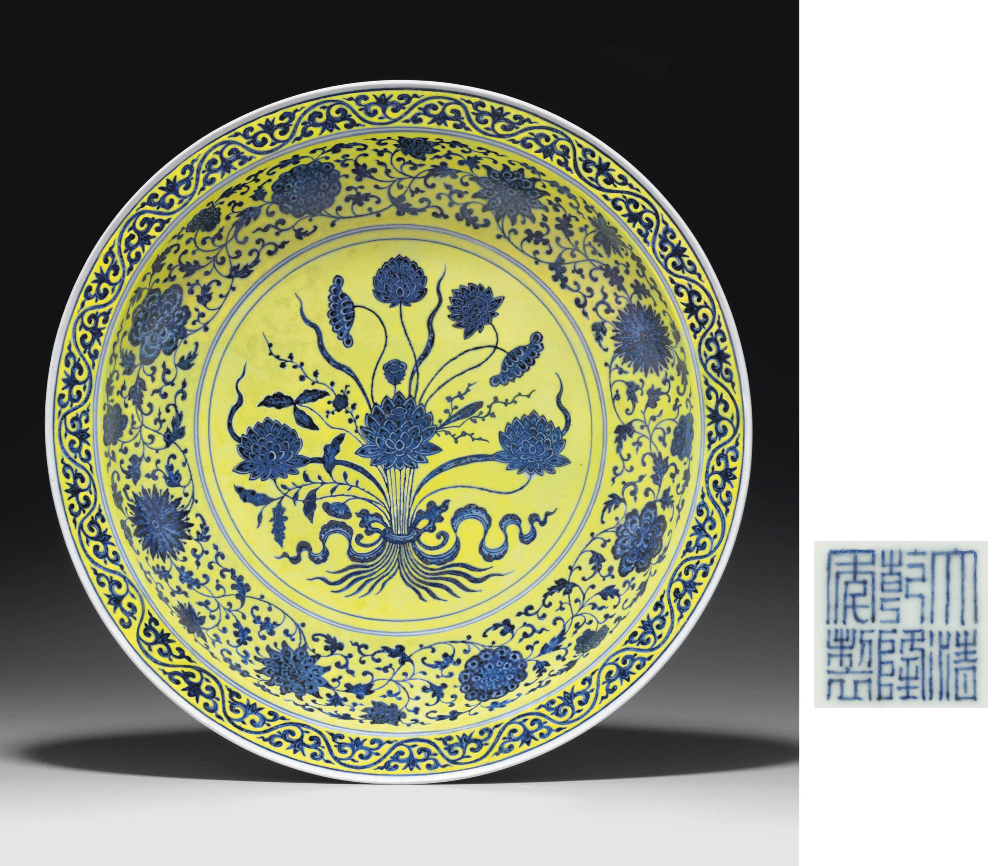 A LARGE MING-STYLE YELLOW-GROU
