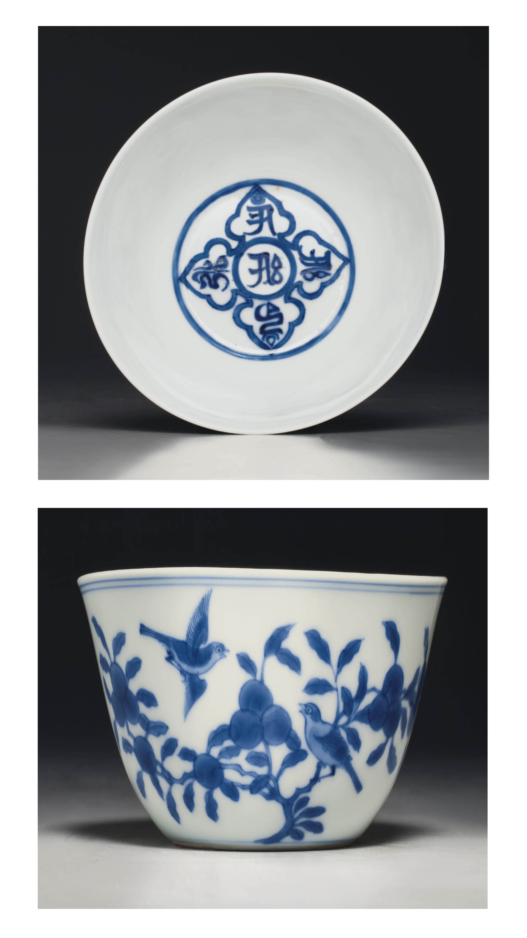 A SMALL BLUE AND WHITE CHENGHU