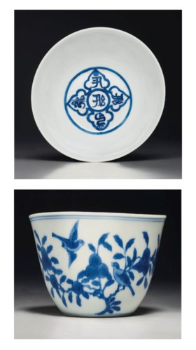 A SMALL BLUE AND WHITE CHENGHUA-STYLE BOWL