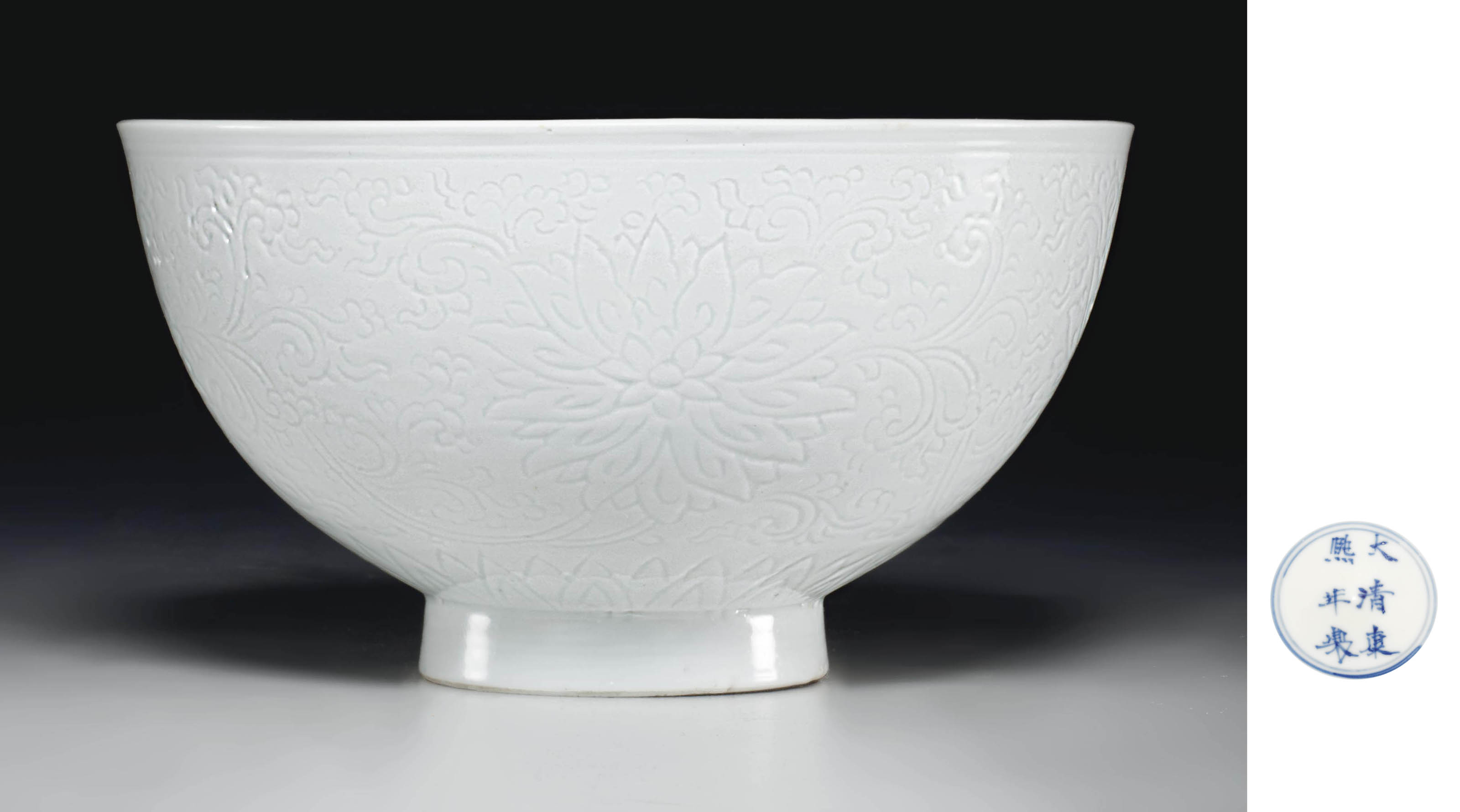 A WHITE-GLAZED INCISED BOWL
