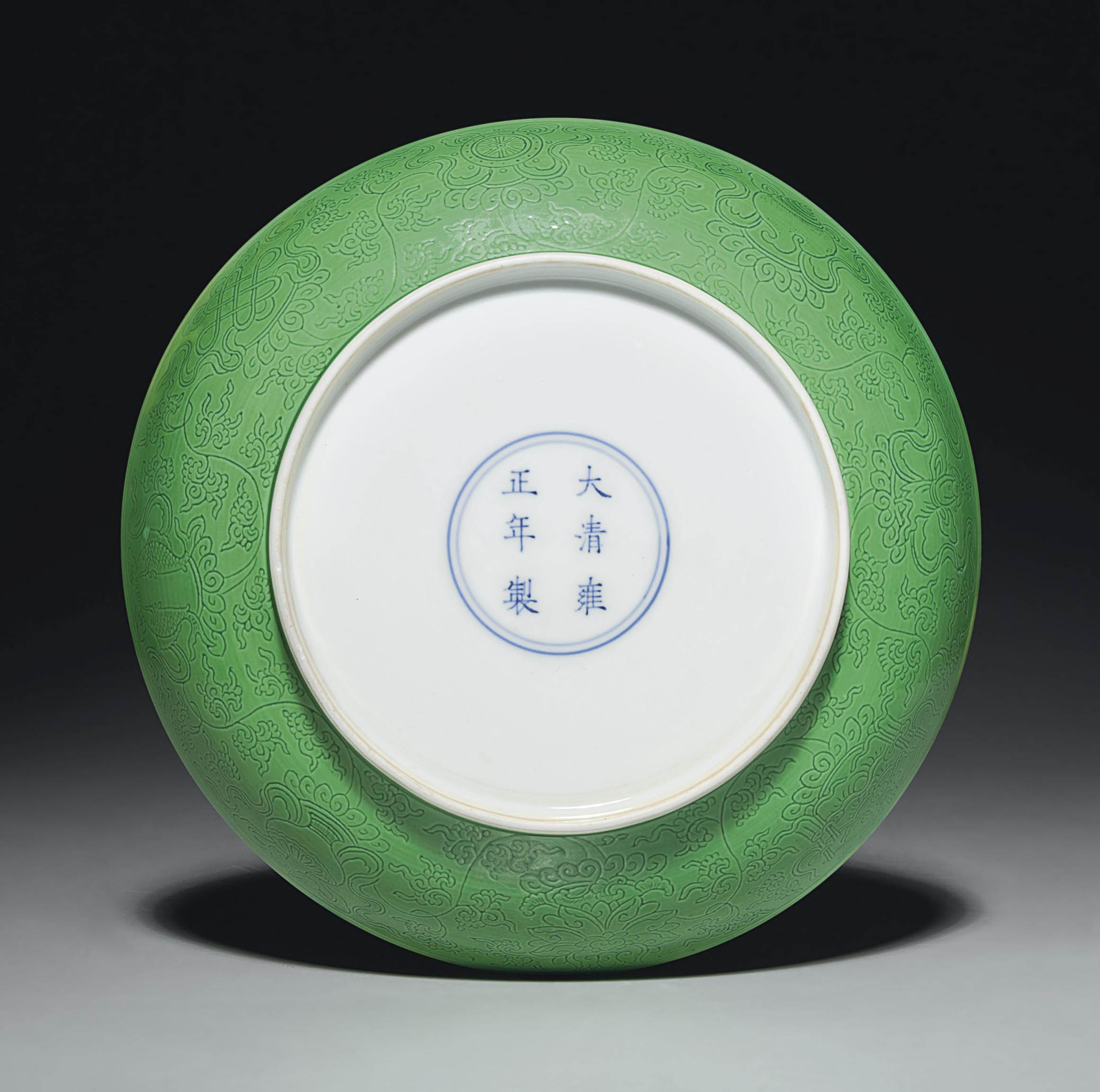 A GREEN-GLAZED INCISED DISH