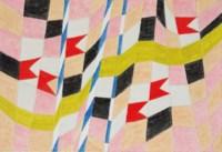Bandeirinhas com mastros e fita