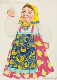 La mujer (El Primer Destilador)