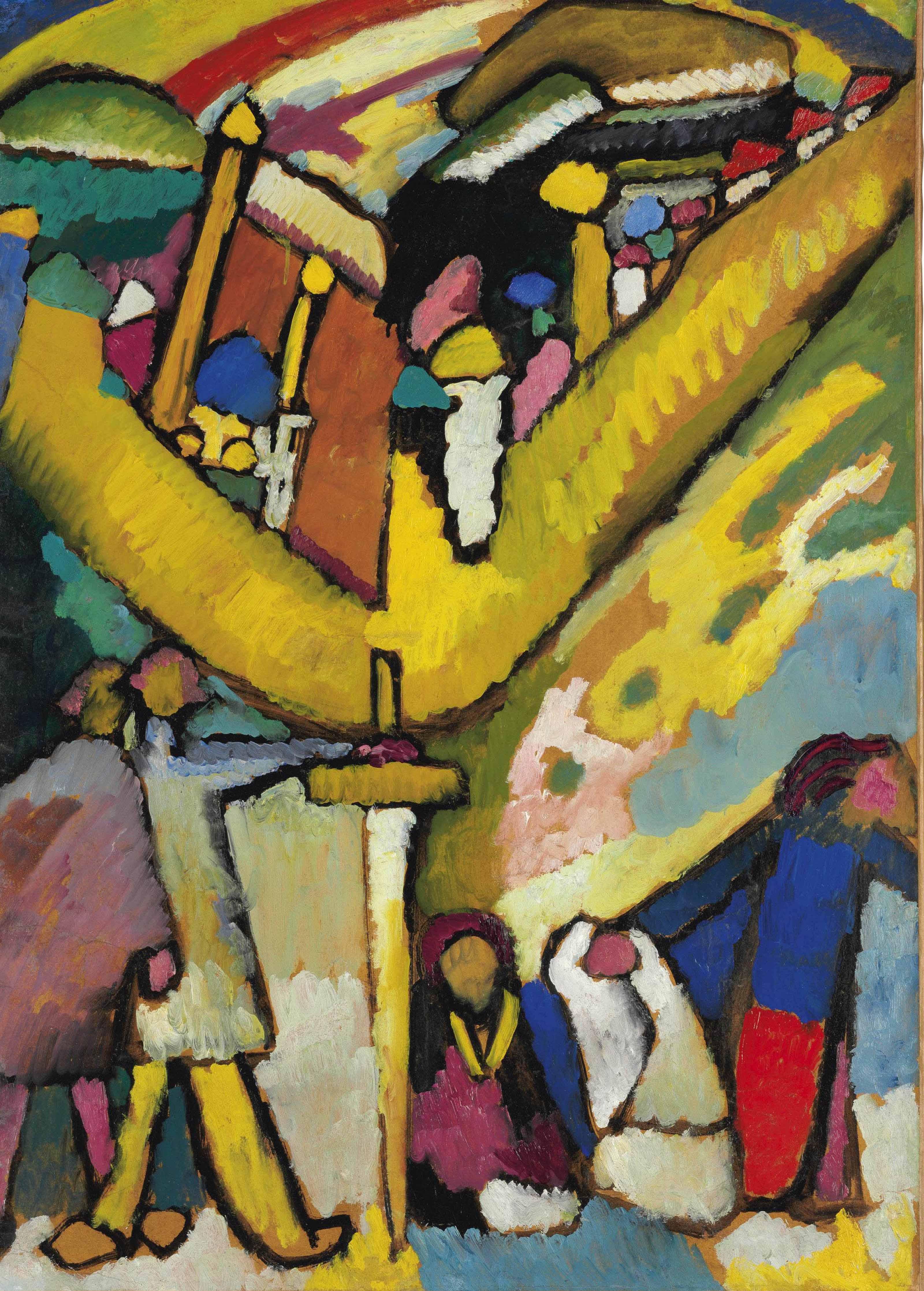 Wassily Kandinsky 1866 1944 Stu Für Improvisation 8