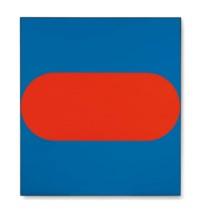 Orange Blue I