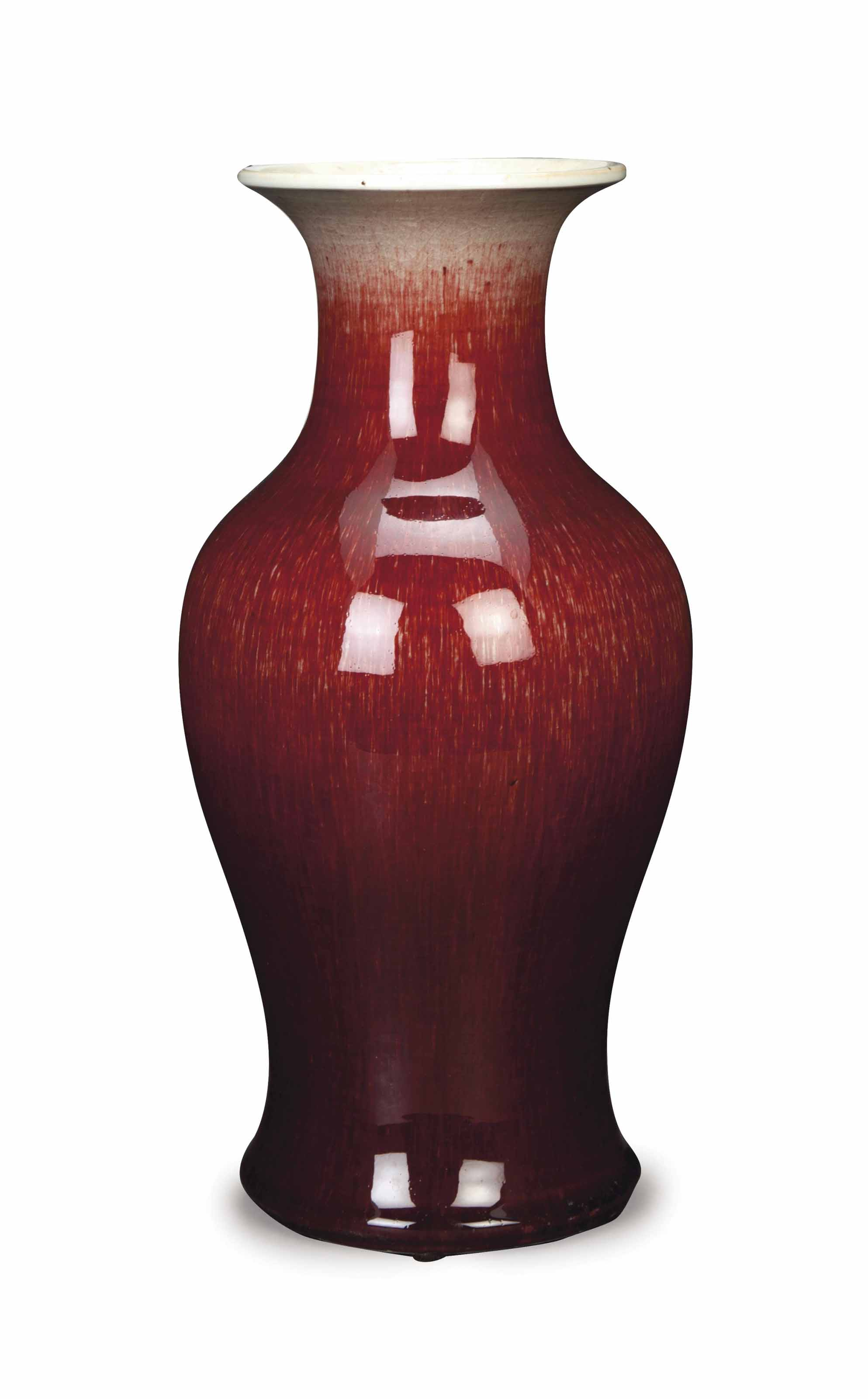 A CHINESE COPPER RED-GLAZED BA