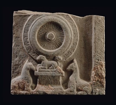 A limestone relief with the Dh