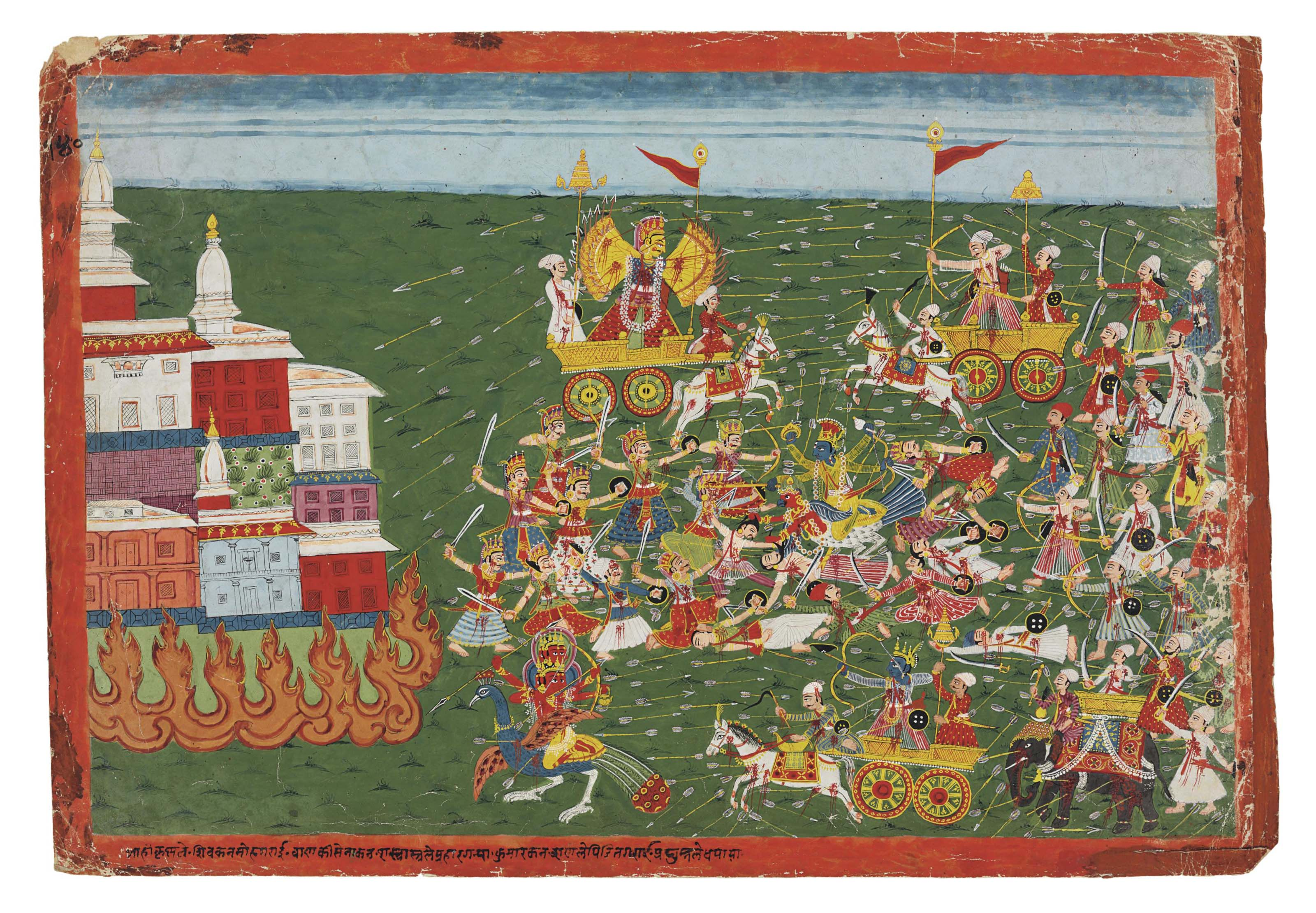 garuda purana essay The garuda purana is one of eighteen mahāpurāṇa genre of texts in hinduism it  is a part of  way of life: king, householder, renouncer : essays in honour of  louis dumont motilal banarsidass isbn 978-81-208-0527-9 rocher, ludo.