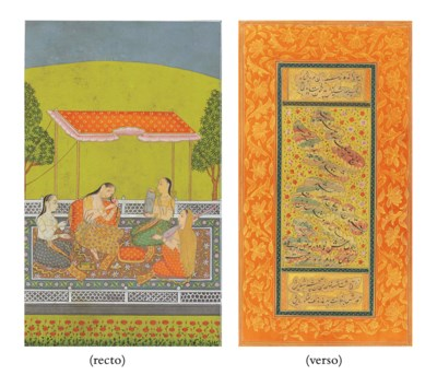 A PAINTING FROM A RAGAMALA: RA