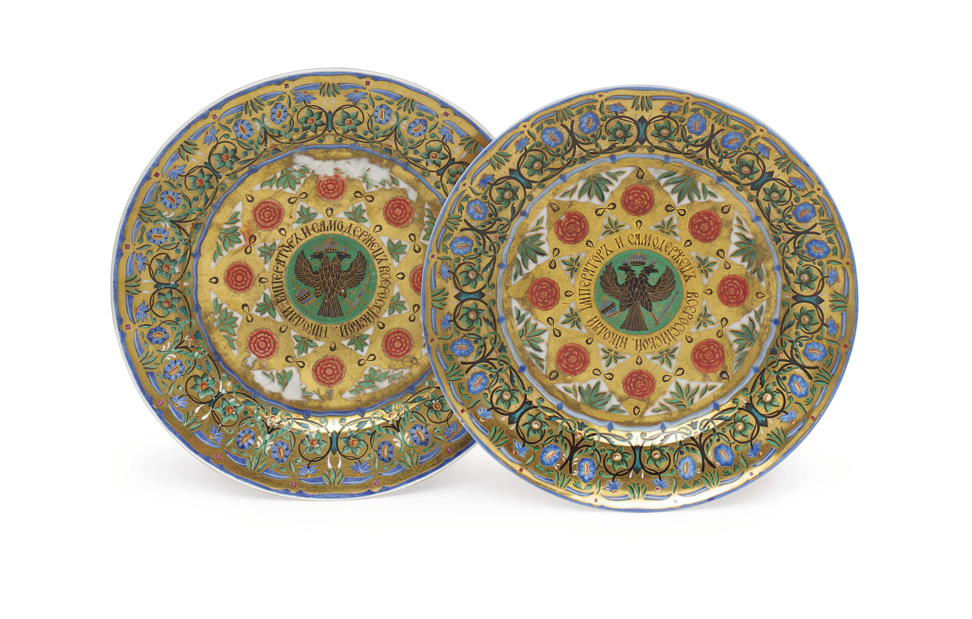 A PAIR OF RUSSIAN PORCELAIN DE  sc 1 st  Christieu0027s & A PAIR OF RUSSIAN PORCELAIN DESSERT PLATES FROM THE KREMLIN SERVICE ...