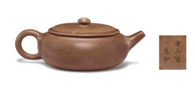 A RARE SMALL YIXING TEAPOT AND