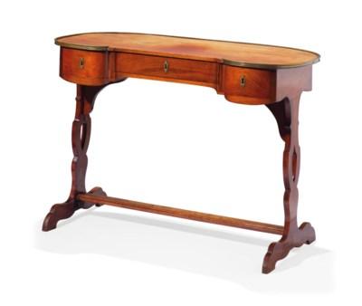 TABLE ROGNON D'EPOQUE LOUIS XV