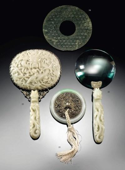 Deux miroirs et une loupe composes d 39 elements en jade et jadeite chine dynastie qing xixeme for Miroir loupe