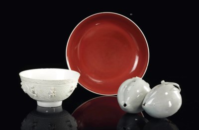 COUPE EN PORCELAINE EMAILLEE S