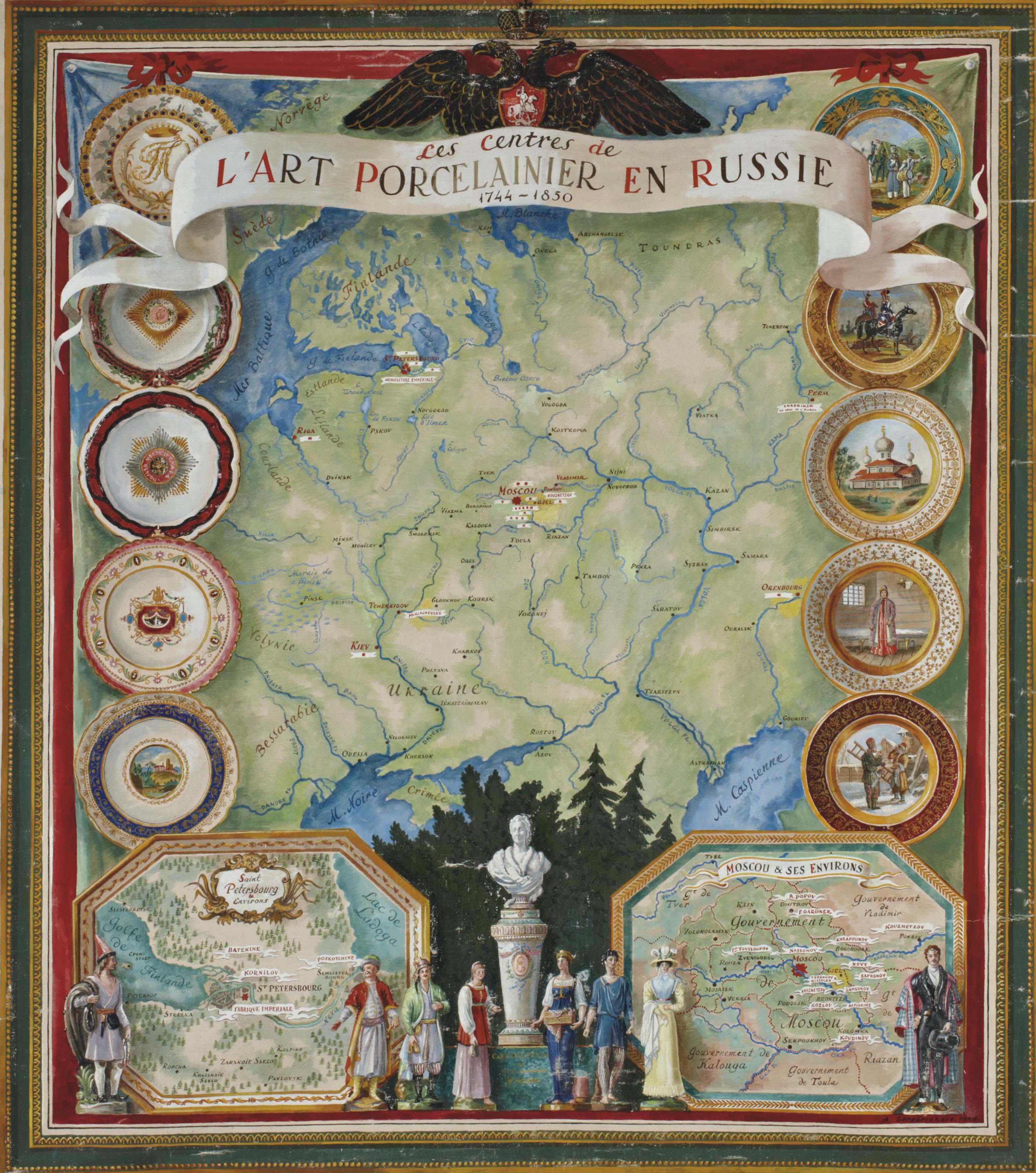 Les Centres de l'Art Porcelainier en Russie 1744-1850, collection de Mr et Mme Alexandre Popoff