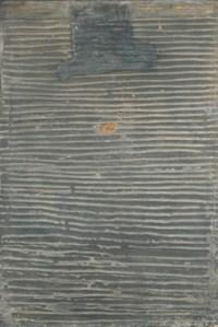 Relief gris. No. V