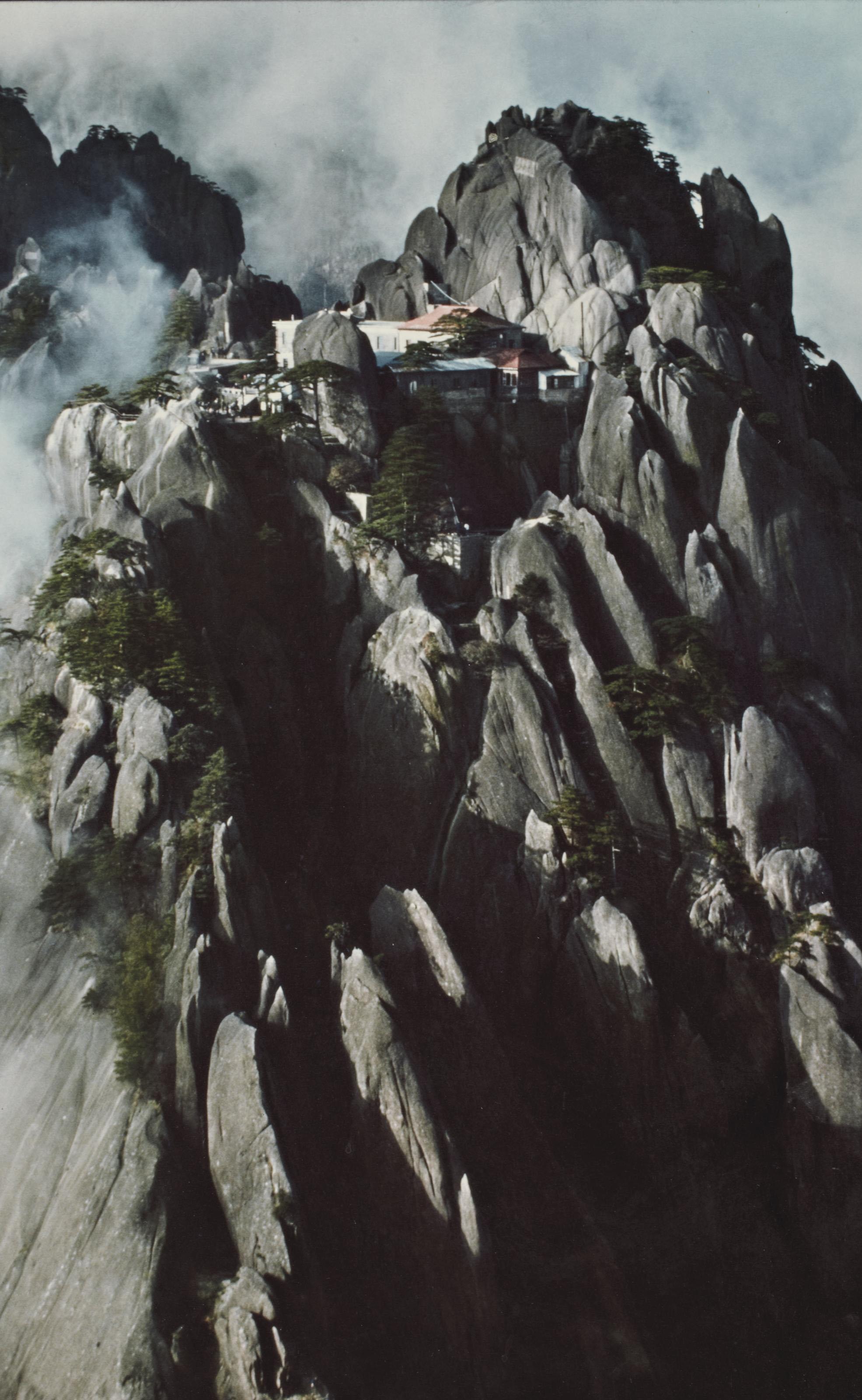 L'Ecran de Jade - Monts Huang (Chine)
