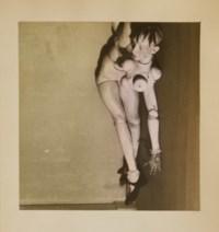 BELLMER, Hans. Les Jeux de la poupée. Illustrés de textes par Paul Éluard. Paris: Éditions premières, 1949.