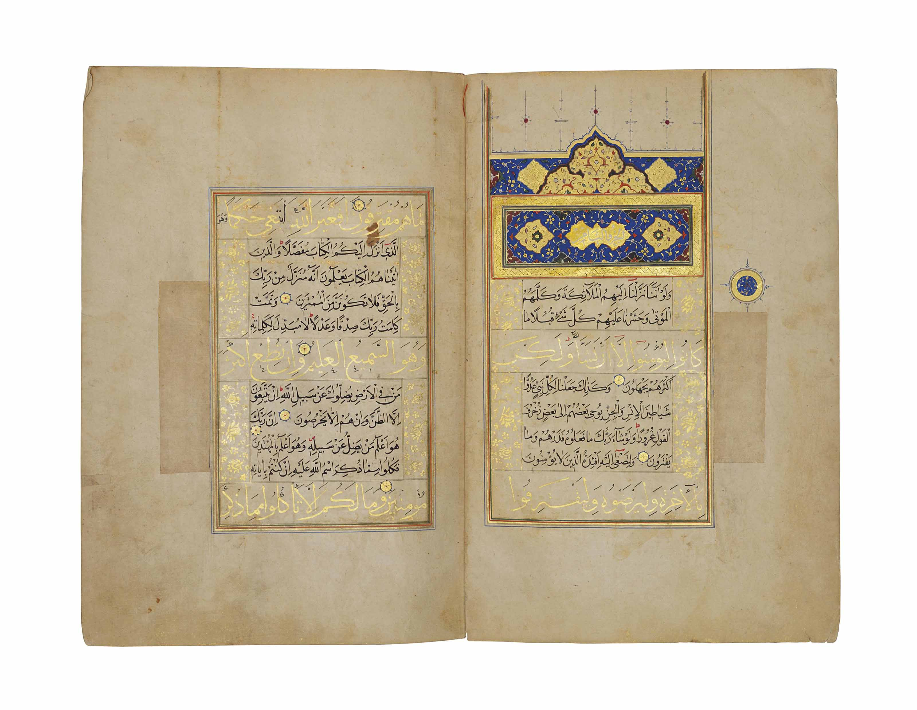 A QUR'AN JUZ' IN ORIGINAL BINDING