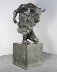 The Arkville Minotaur